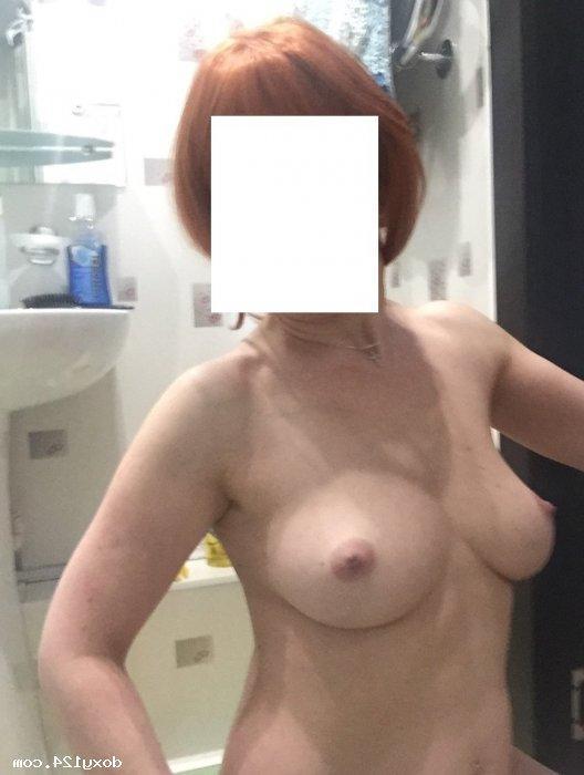 Индивидуалка Госпожа, 38 лет, метро Выставочный центр