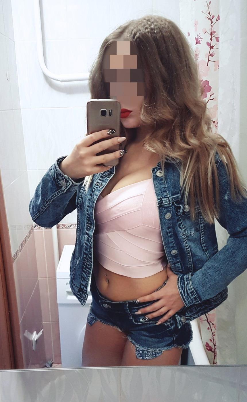 Индивидуалка Катя, 18 лет, метро Новокосино