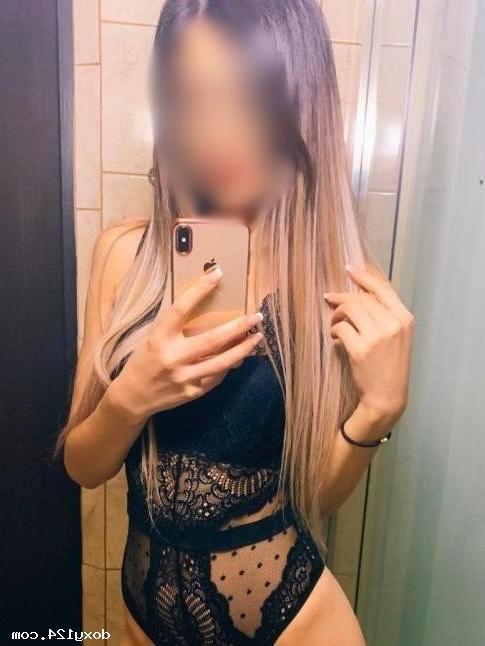 Индивидуалка наргиз, 20 лет, метро Театральная