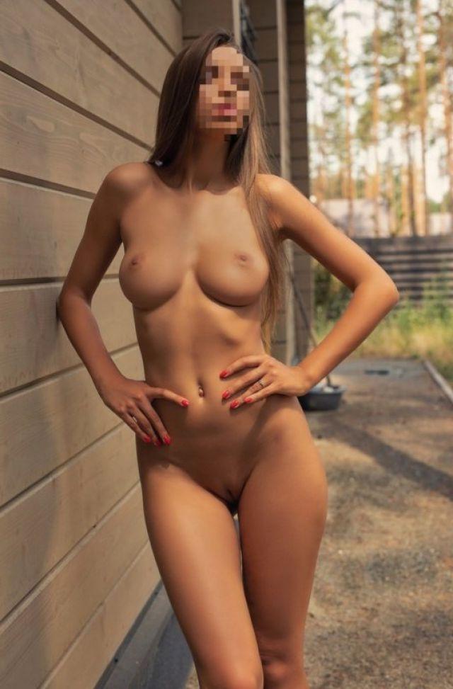 Проститутка МАДИНА, 22 года, метро Митино